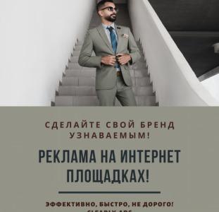 Интернет площадки Украины
