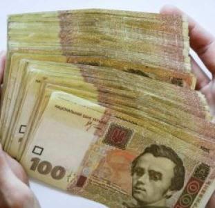 Финансы Частный займ под расписку, все города Украины
