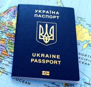 Юридические Паспорт  гражданина Украины,  загранпаспорт, ID карта