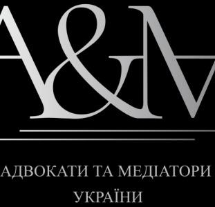 Юридические услуги для физ. и юр. лиц Харьков