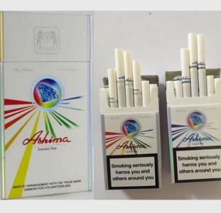 Сигареты оптом Ashima (Blue, Red)
