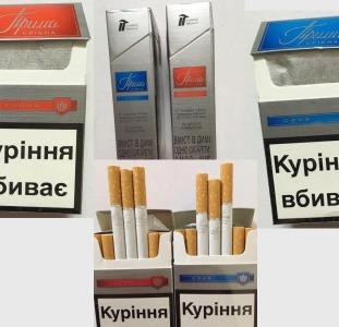 Сигареты оптом Прима срибна (красная, синяя)