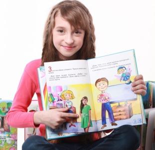 Іменні дитячі книги. Головний герой книги - Ваша дитина.