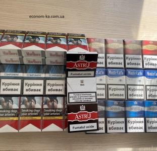 Продажа Сигарет и Алкоголя мелк/крупн оптом