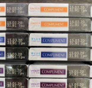 Продам сигареты Комплимент слим