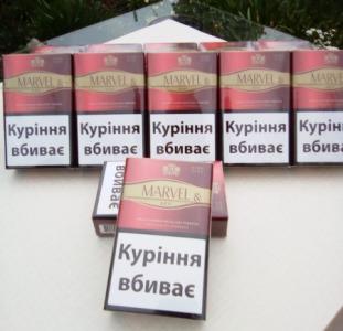 Бакалея Продам сигареты Марвел