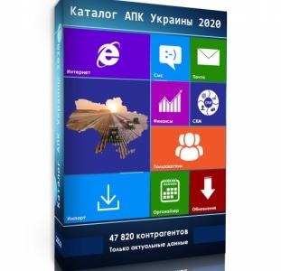 Справочники от компании BGT Ukraine- Секрет профессионалов агробизнеса!