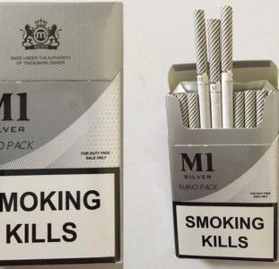 M1 Duty Free-продажа сигарет оптом