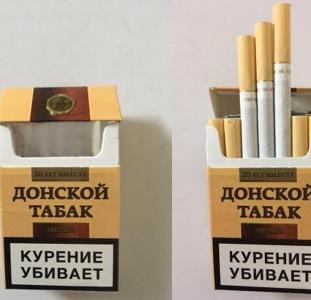 Продажа сигарет оптом Донский табак Duty Free