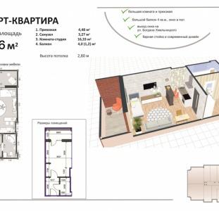 Продам квартиру-студию площадью 26 кв.м