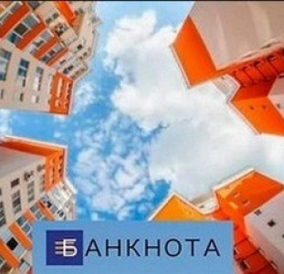 Кредит готівкою під заставу нерухомості  за 2 години Львів.