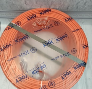 Оборудование Продаю медный кабель ВВГнг 2*2,5