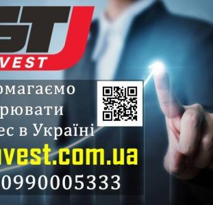 GTInvest - Допомагаємо створювати бiзнес в Українi.