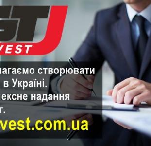GTInvest - Допомагаємо створювати бізнес в Україні.