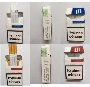 Продажа сигарет оптом LD Blue, red Украинский акциз