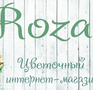 Доставка цветов в Харькове от Rozali