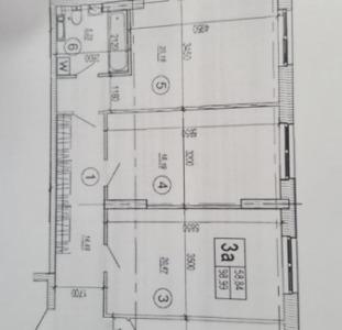Продам 3-к квартиру в ЖК Подол плаза