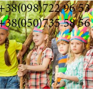 Развлечение Сценарий к детскому летнему лагерю