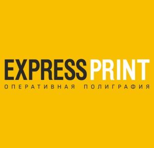 Express Print, Экспресс Принт - сеть салонов оперативной полиграфии