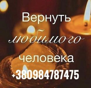 Помощь в решении проблем Анжела. Гадания и предсказания Харьков