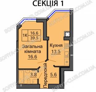 Купить 2-х комнатную квартиру в ЖК София Residence  в Киеве