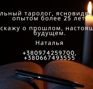 Деньги в долг под залог квартиры под 1,5% в месяц Киев.