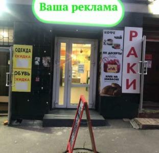 Сдам помещение 34 кв.м. на ст.м. Гагарина, Красная линия