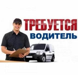 Вакансія водій категорії СЕ.