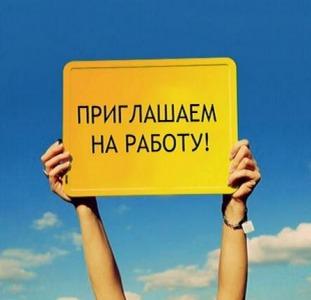 Слесарь по ремонту карданных валов требуется в Киеве.