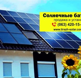 Устанавливаем солнечные электростанции, зеленый тариф, сетевая солнечная электростанция, солнечные п