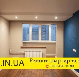 VG.IN.UA, плитка, штукатурка, фундамент, крыша, обои, ламинат, натяжной потолок, установка дверей