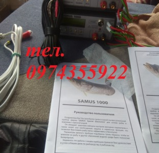 Рыбаловные аксессуары Samus 1000, Rich P 2000, Rich ac5m сомолов прибор для ловли сома