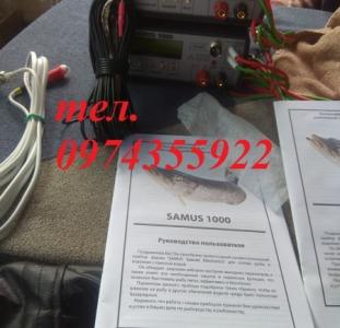 Продам приборы для ловли рыбы марок Samus 1000