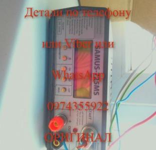 Продам прибор 1000, PWM, sамус 725 MS, MP, Rich AC 5 для ловли сома Сомолов
