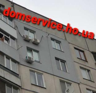 Утепление фасада квартир, домов. Профессионально!