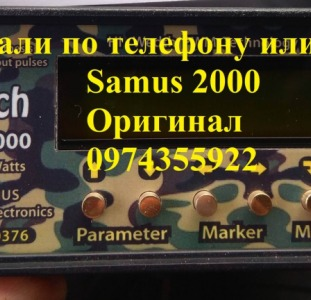 Сомоловы приборы для ловли сома Samus 1000, Rich P 2000, Rich ac5