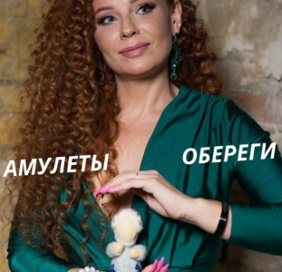 Снятие порчи Харьков. Магические услуги Харьков.  Гадание на картах Таро.