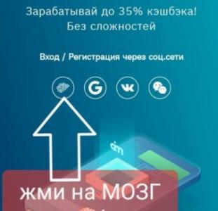 Нет работы, займитесь бизнесом!Санкт-Петербург