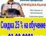 Удостоверение, свидетельство, диплом, сертификат, корочка, Украине