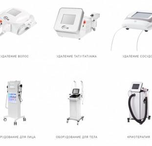 Primelaser - профессиональное оборудование для клиник и салонов красоты