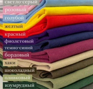 Брендові жіночі футболки