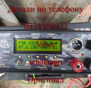 Продаем сомоловы SAМUS 725 ms, 1000, Rich P 2000