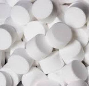 Другое Продается  соль  таблетированная, Мозырь