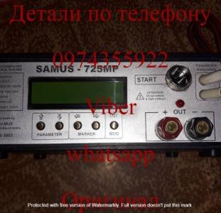 Рыбаловные аксессуары Sаmus 1000, Sаmus 725 MP, Riсh P 2000 Сомолов