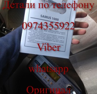 Рыбаловные аксессуары Сомолов Rich P 2000, Samus 725 MP, Samus 1000
