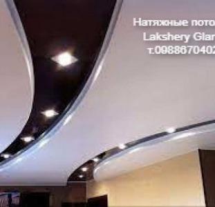 Натяжные потолки от Laksheri Glans