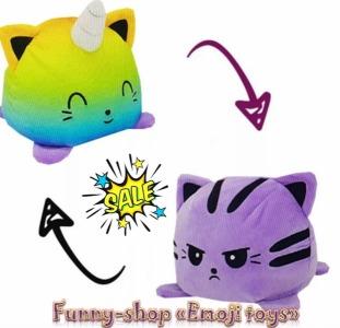 Мягкая игрушка перевёртыш «Cat» дает возможность поиграть с эмоциями