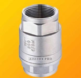 Клапан обратный нержавеющий Ду 15 AISI 304