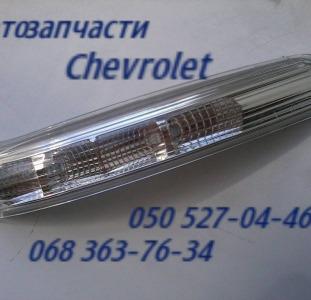 Шевроле Каптива повторитель поворота . Chevrolet Captiva