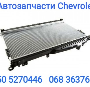Шевроле Каптива радиатор охлаждения кондиционера вентилятор радиатора